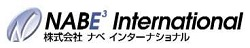 Copper sponsor - NABE international