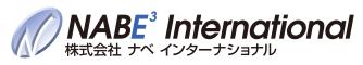 ナベインターナショナル_Web用ロゴ_200x100