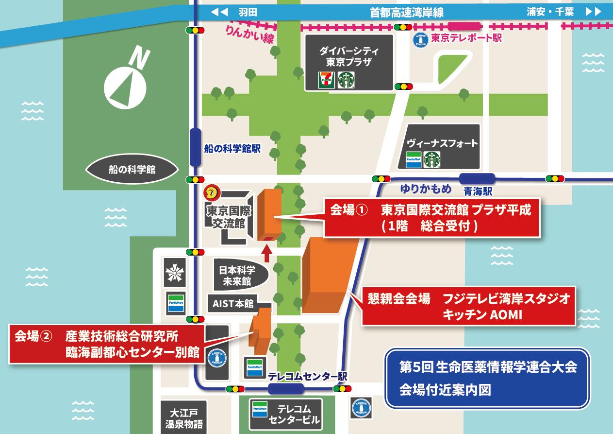 iibmp_map_160914